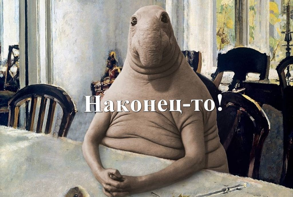 У популярного интернет мема «Ждуна» появился брат
