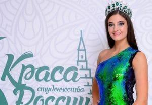 В России выбрали самую красивую студентку страны