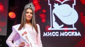 24-летняя Алеся Семеренко стала «Мисс Москва-2018»