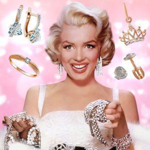 Лучшие друзья девушек: как носить бриллианты