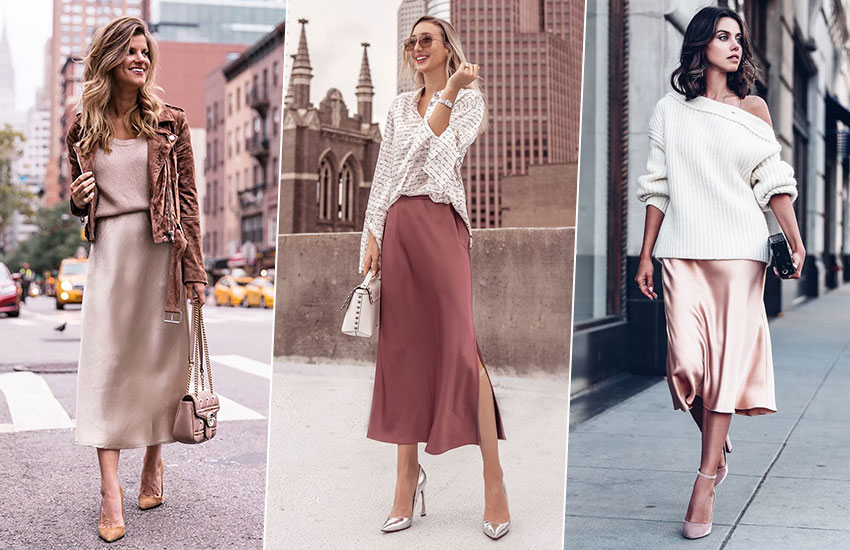 атласная юбка покупки май мода стиль тренды шоппинг