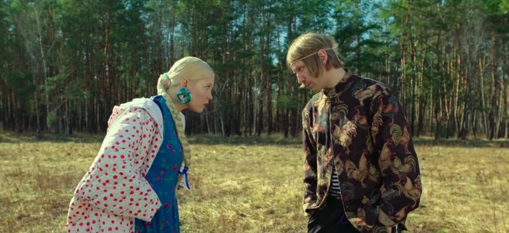 Иван Дорн и Zventa Sventana: «Мужа дома нету»