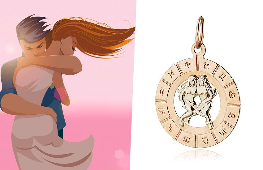Любовный гороскоп на неделю знаки Зодиака Близнецы
