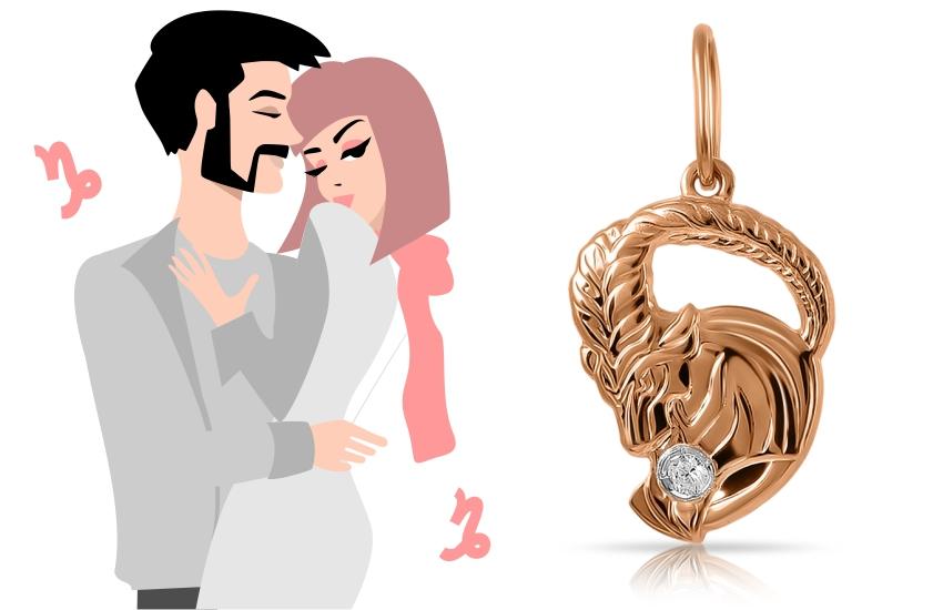 Любовный гороскоп знаки Зодиака привлекательные черты Козерог