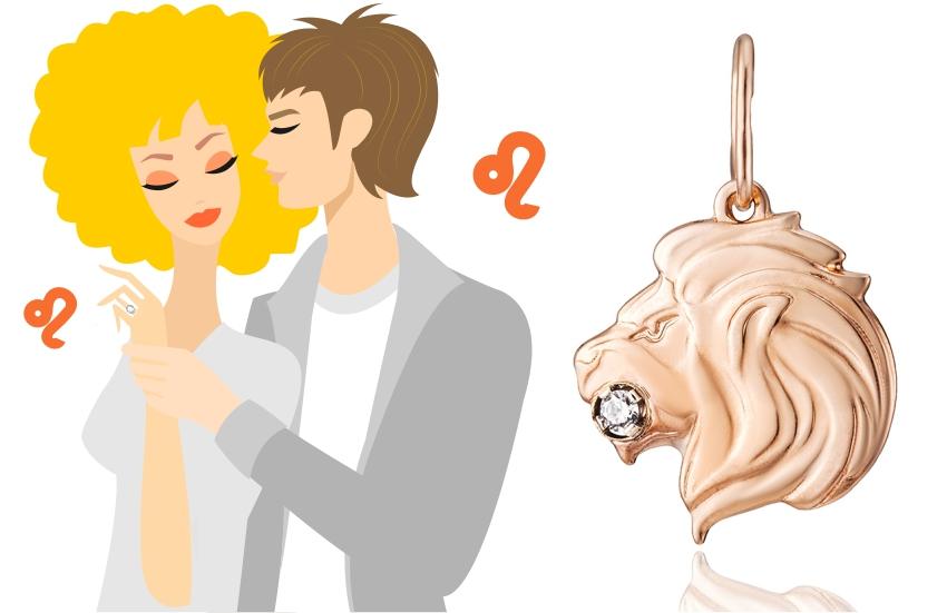 Любовный гороскоп знаки Зодиака привлекательные черты Лев