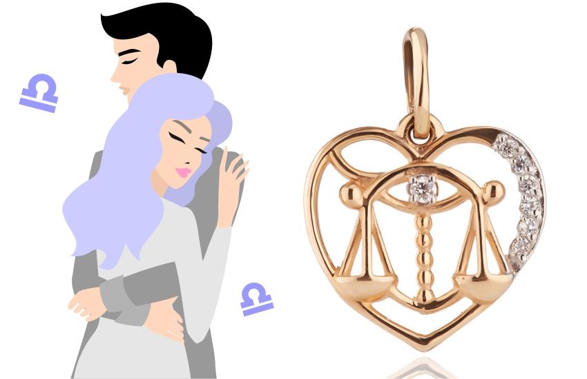 Любовный гороскоп знаки Зодиака привлекательные черты Весы