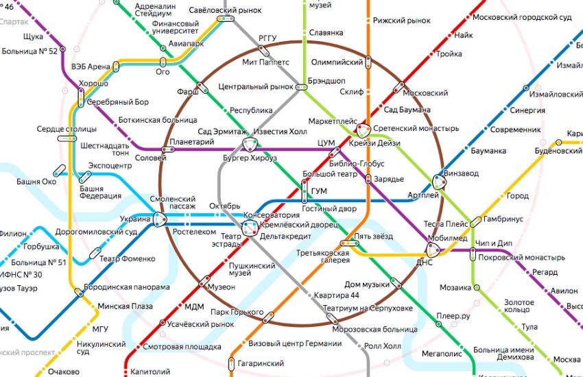 карта москвы метро 2020 яндекс скачать карту дома для майнкрафт 1 14 4