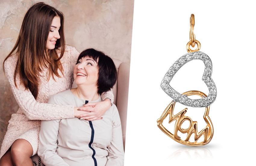 День матери украшения подарки маме