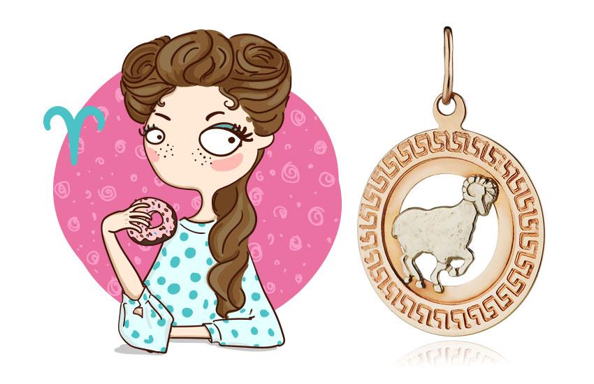 Любовный гороскоп на месяц июль знаки зодиака астропрогноз овен