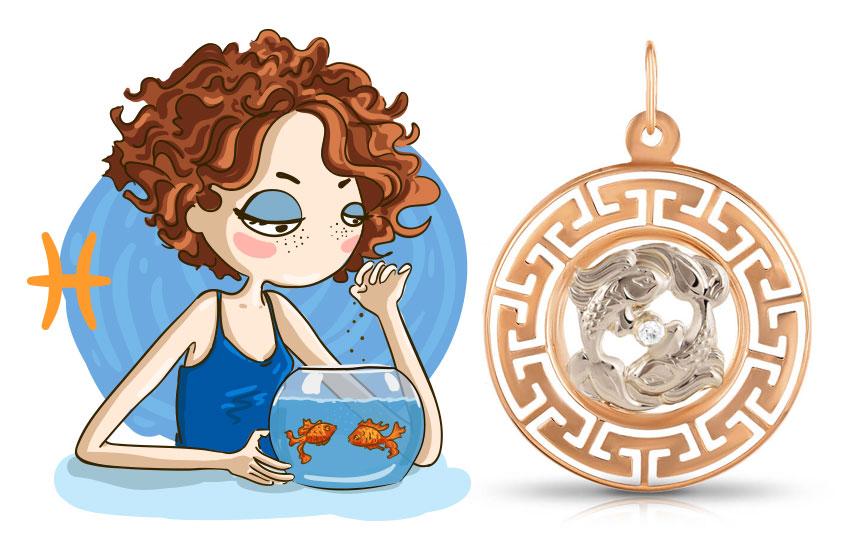 Любовный гороскоп на месяц июль знаки зодиака астропрогноз рыбы