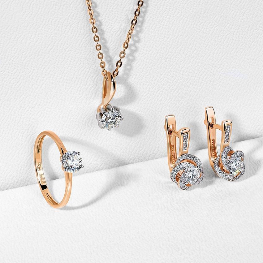 бриллианты подвеска кольцо серьги