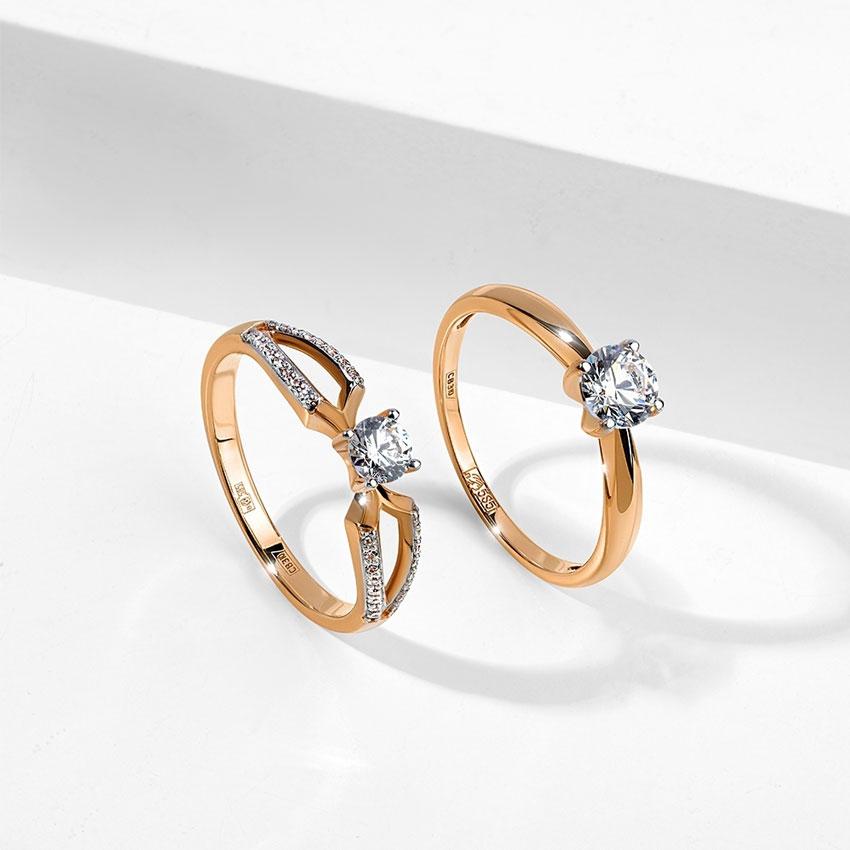 Бриллианты кольцо