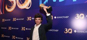 Кинотавр-2019: победители названы