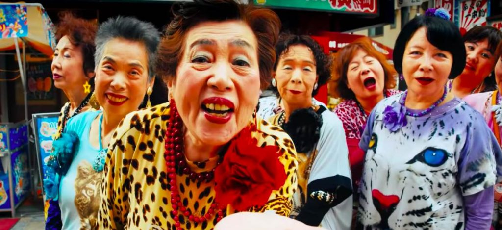 Пенсионерки из Осаки спели фанк к саммиту G20