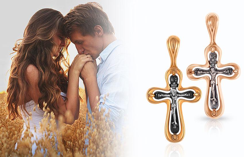 День семьи любви и верности талисманы любовь гармония в семье