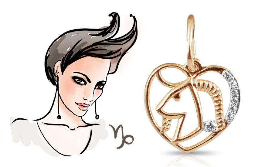 Любовный гороскоп на месяц август знаки Зодиака Козерог