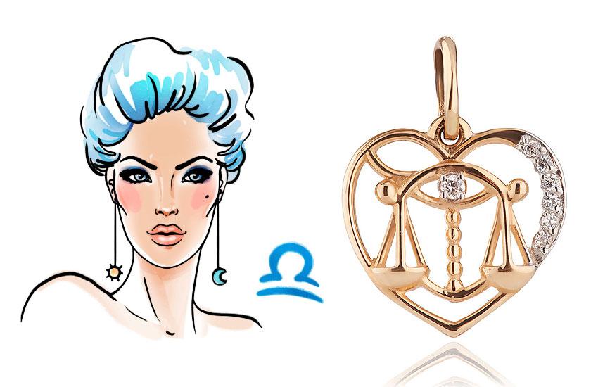 Любовный гороскоп на месяц август знаки Зодиака Весы