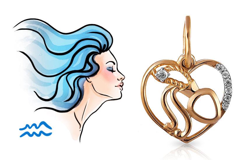 Любовный гороскоп на месяц август знаки Зодиака Водолей