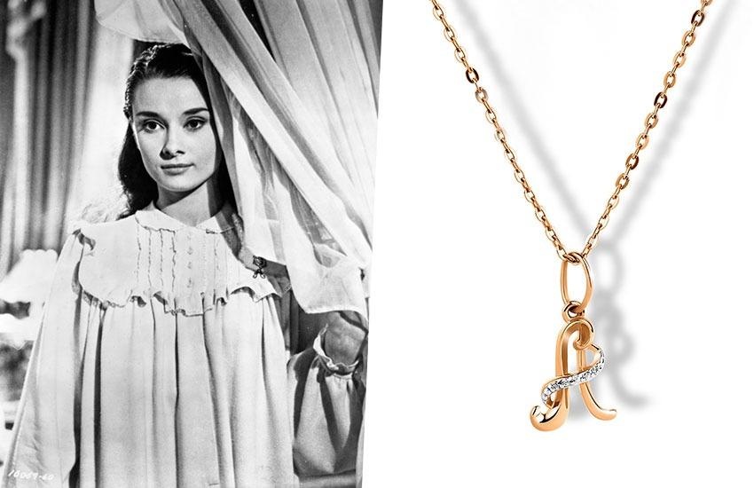 Римские каникулы Одри Хепберн образы из фильма украшения