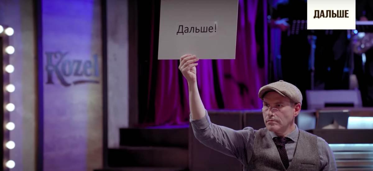 Михаил Шац запускает новый формат Youtube-шоу