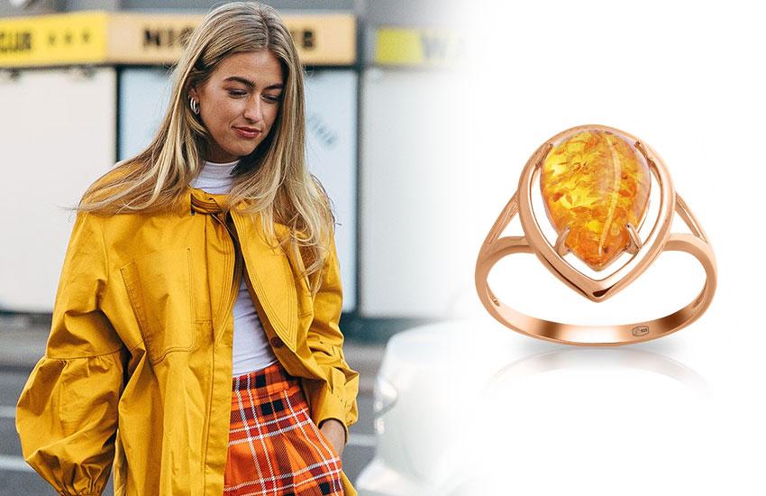 Янтарь магические свойства камня мода тренды осень 2019
