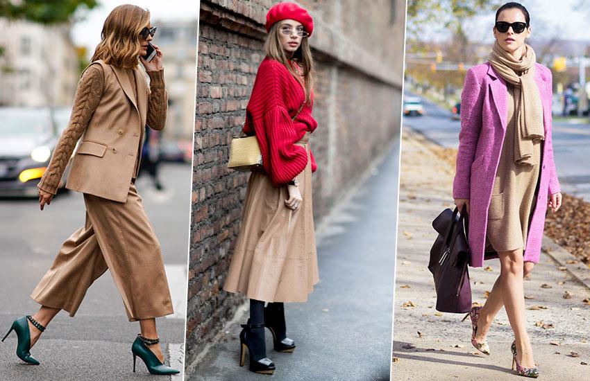 осень тренды мода одежда аксессуары советы стилиста как одеться для выхода в свет