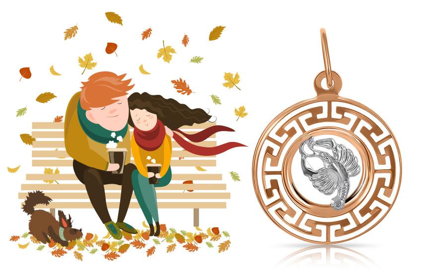 любовный гороскоп на неделю знаки зодиака астропрогноз Рак