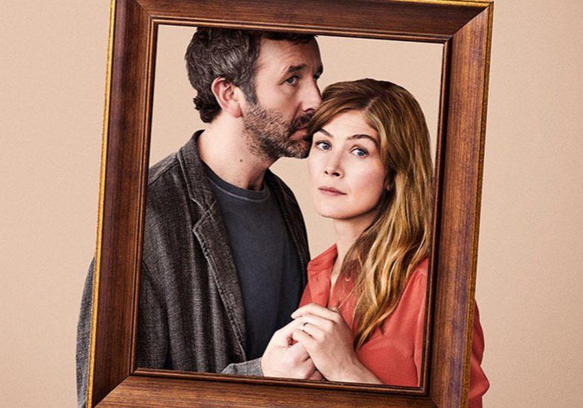 Семейный брак сериал