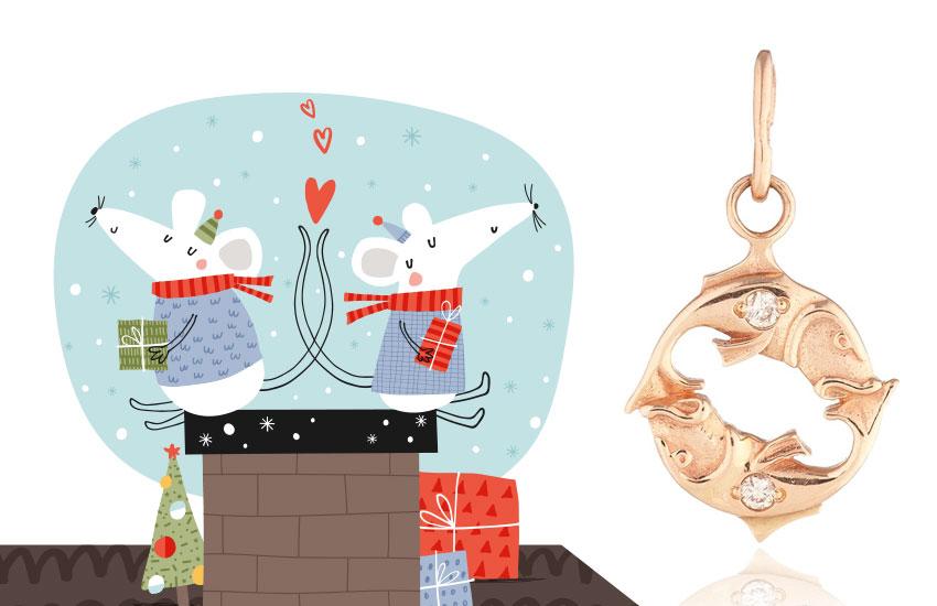 любовный гороскоп декабрь астропрогноз знаки зодиака Рыбы