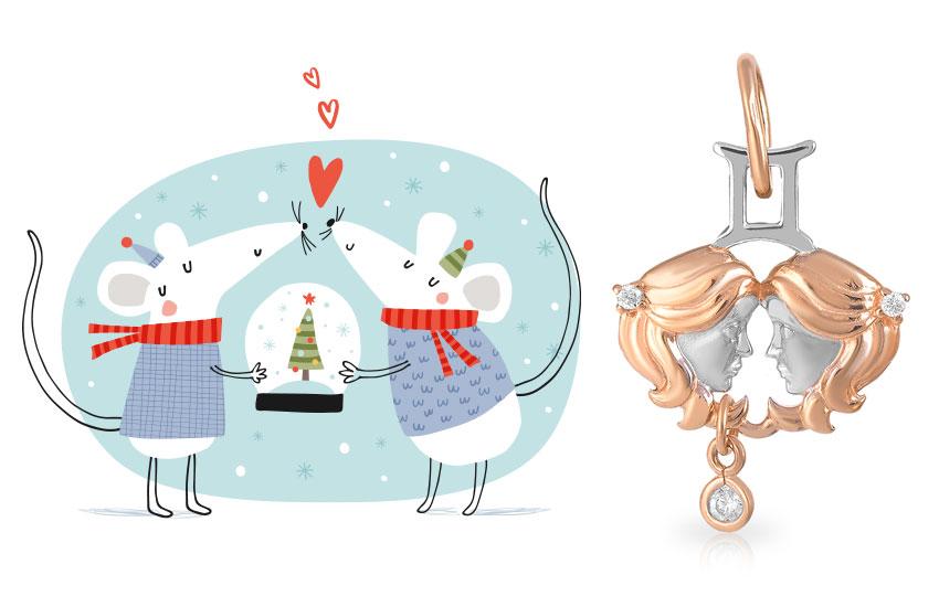 любовный гороскоп декабрь астропрогноз знаки зодиака Близнецы