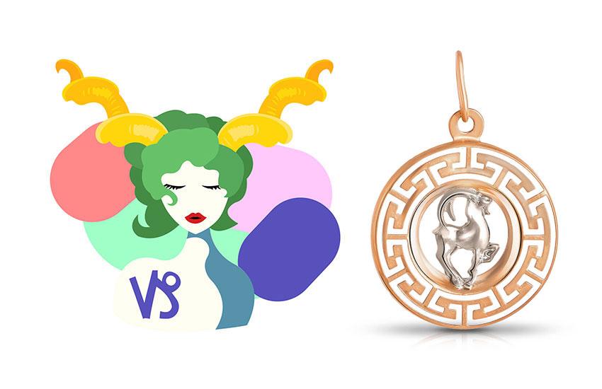 Женский гороскоп на неделю любовь карьера астропрогноз предсказание знаки зодиака Козерог