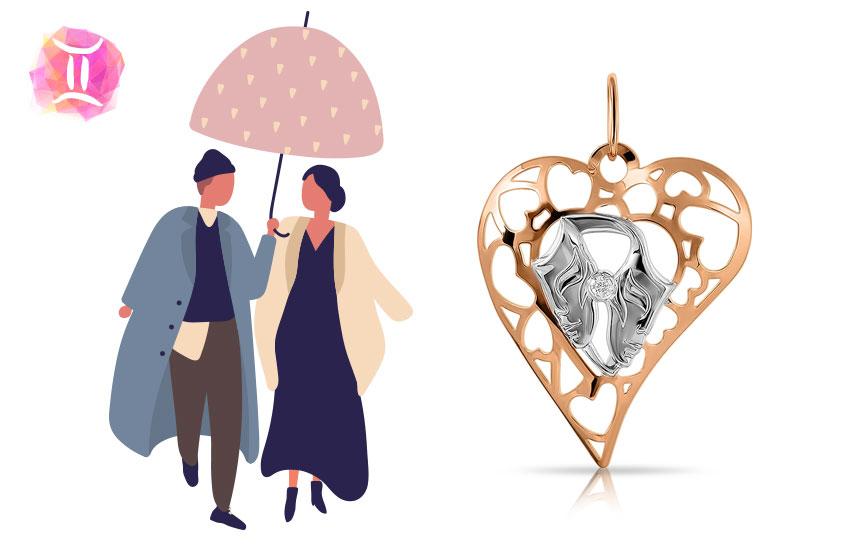 любовный гороскоп на неделю астропрогноз совет знаки зодиака Близнецы