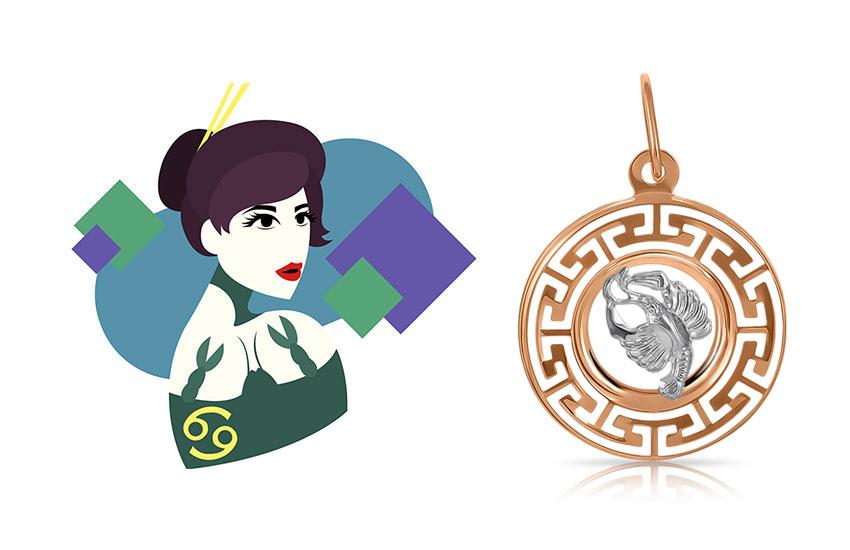 Женский гороскоп на неделю любовь карьера астропрогноз предсказание знаки зодиака Рак