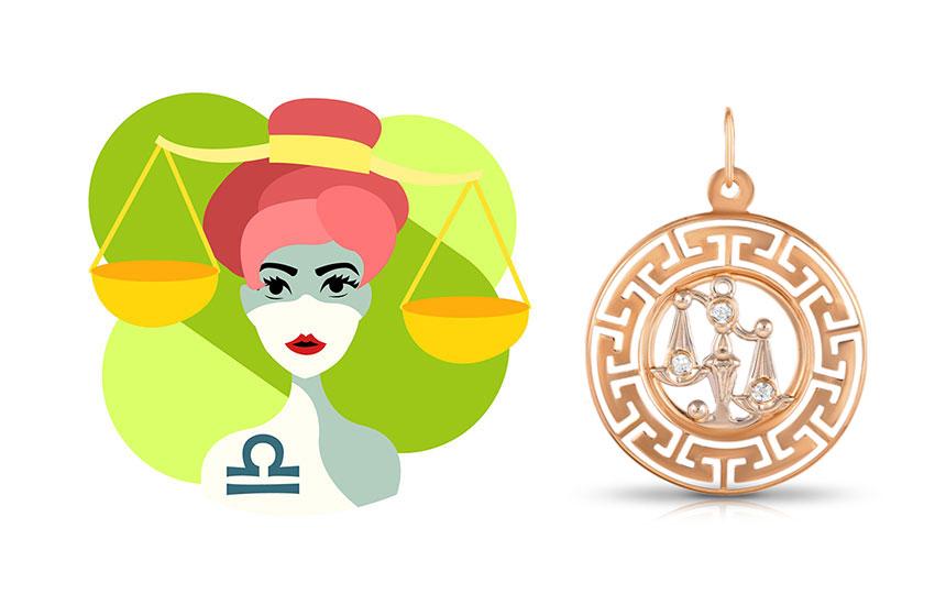 Женский гороскоп на неделю любовь карьера астропрогноз предсказание знаки зодиака Весы