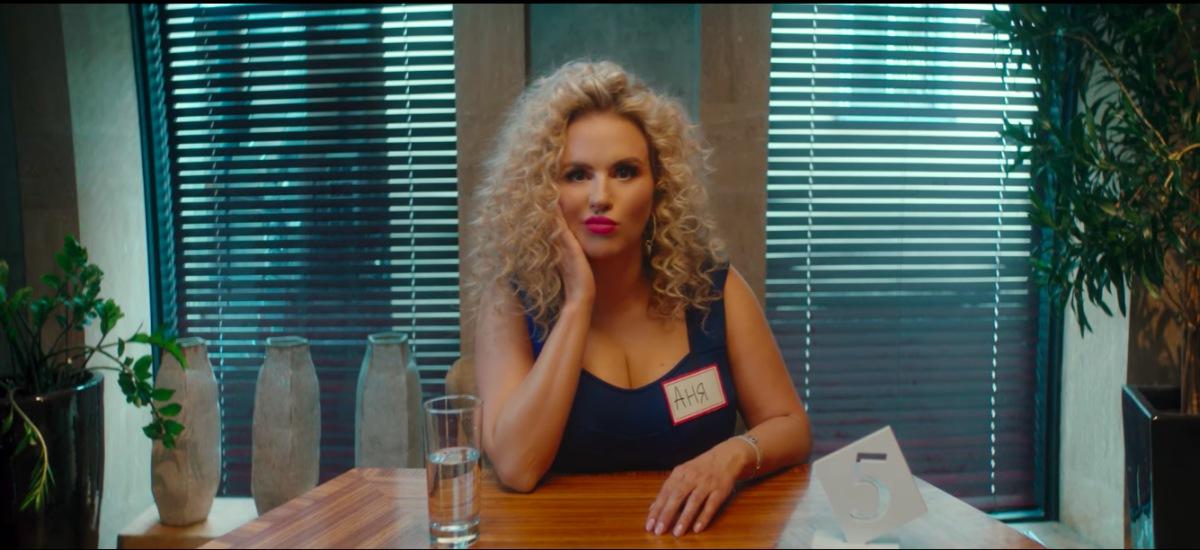 Анна Семенович ищет жениха в новом клипе «Секси Бомбочка»
