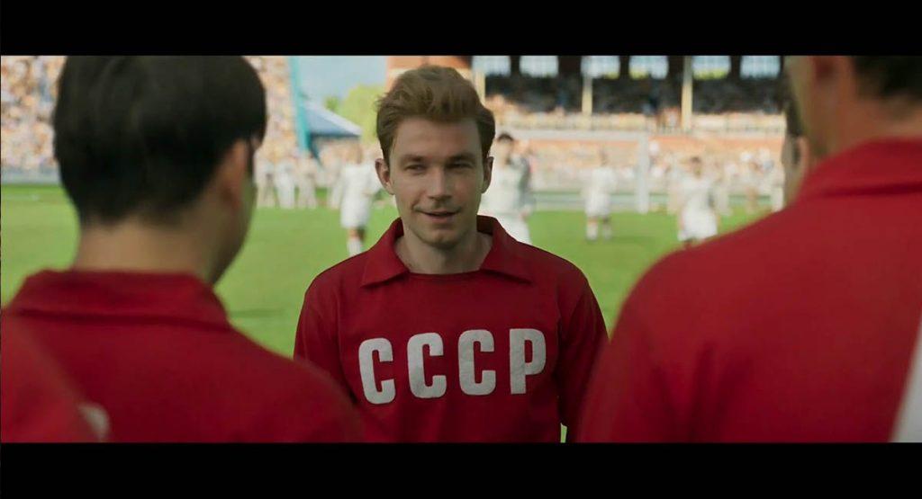 История «русского Пеле»: появился трейлер спортивного блокбастера «Стрельцов»
