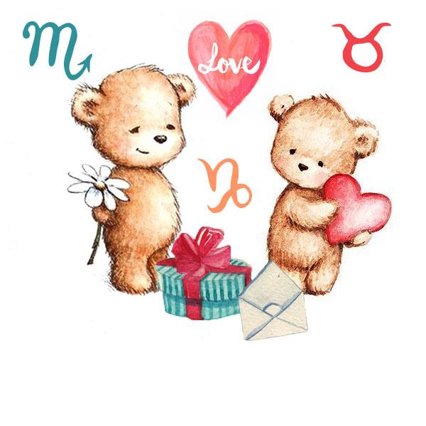 Любовный гороскоп с 9 по 15 декабря: совет недели