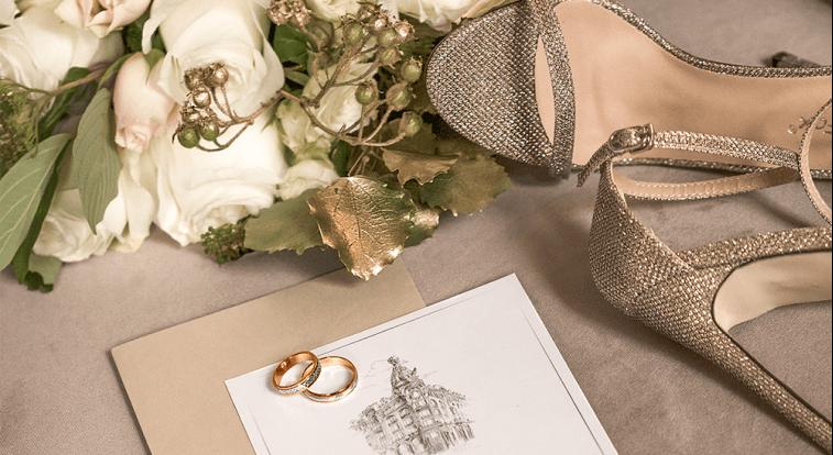 Свадебный гид