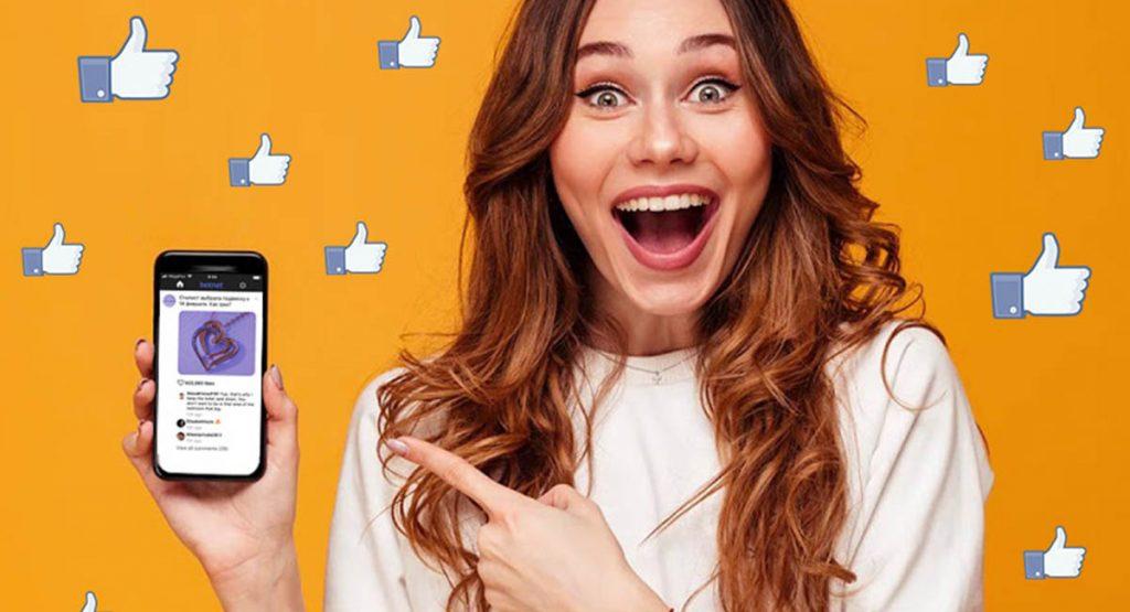 Появилась новая соцсеть Botnet, где вас любят и хвалят