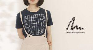 Создана футболка, которая увеличивает бюст благодаря оптической иллюзии