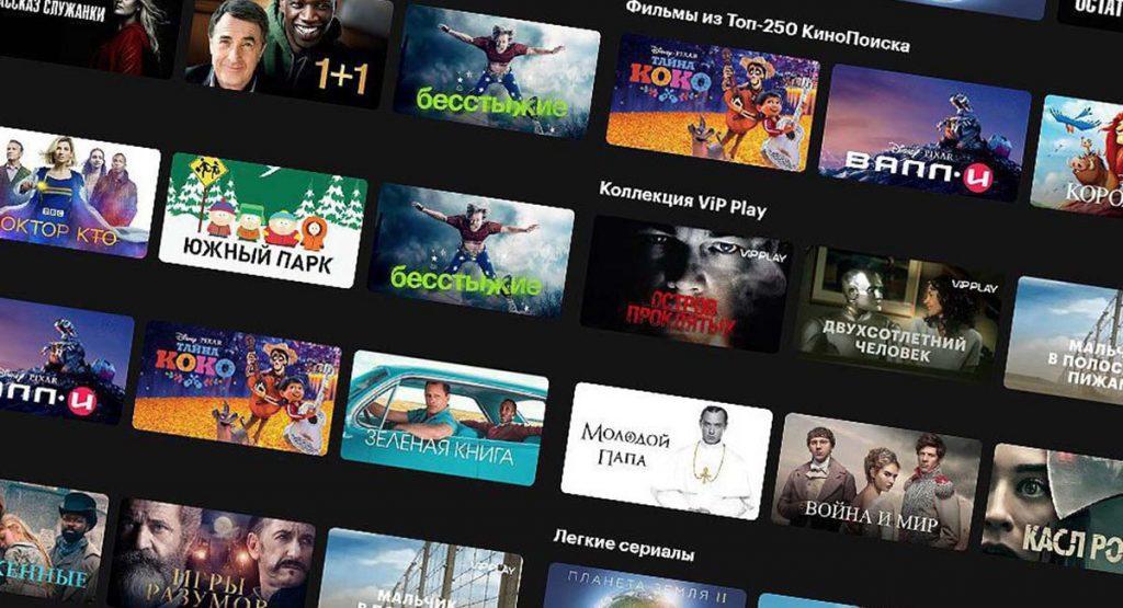 Онлайн-кинотеатры в России открыли бесплатный доступ на время карантина