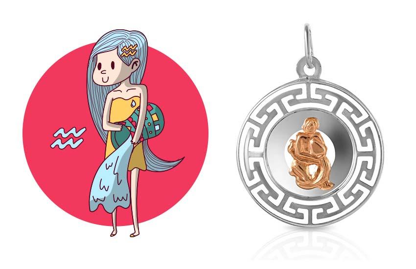 женский гороскоп на неделю астропрогноз знаки зодиака Водолей