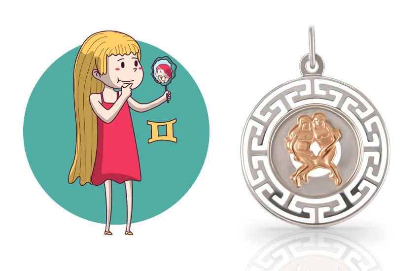 женский гороскоп на неделю астропрогноз знаки зодиака Близнецы