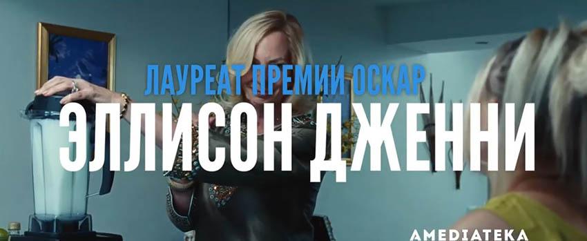 фильм Безупречный сХью Джекманом