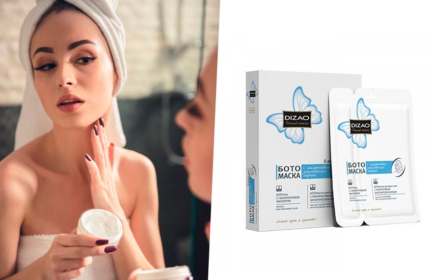 девушка красота уход за кожей бьюти-тренды март 2020 советы косметолога