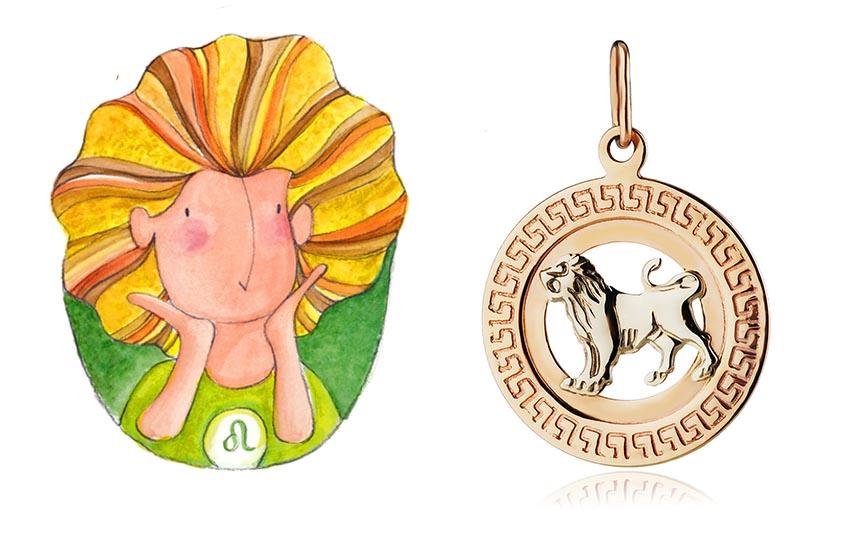 гороскоп, подвеска, золото, 585 золотой, лев