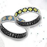 Спаси и сохрани: как кольцо стало оберегом