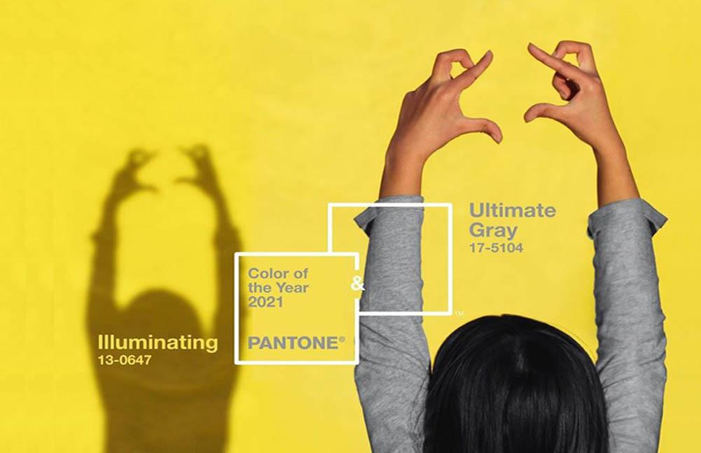 Институт цвета Pantone назвал главные цвета 2021 года