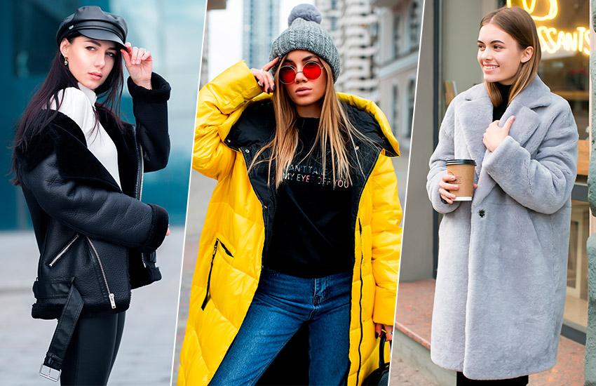 Инвестиция в стиль: 5 главных трендов верхней одежды 2021