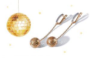 В ритме диско: 5 ярких украшений, чтобы быть в тренде